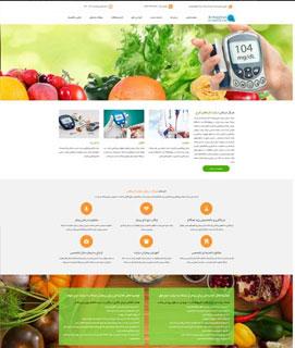 کلینیک دیابت کرج - نوین راهکار تات