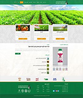 شرکت پلیکم - نوین راهکار تات